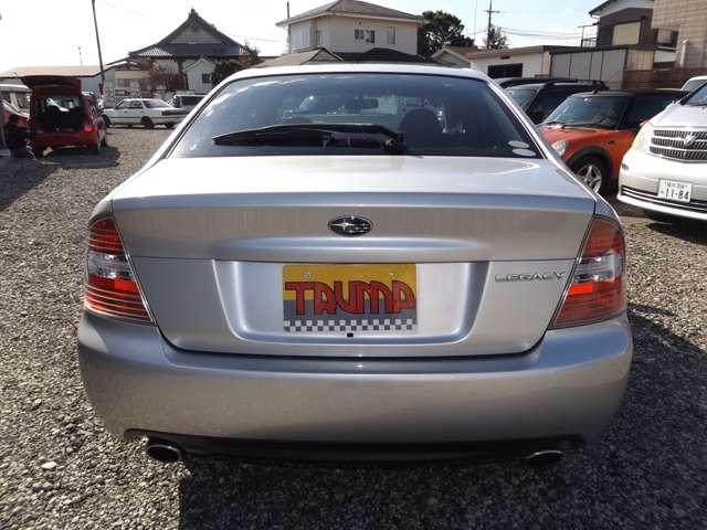「スバル」「レガシィB4」「セダン」「神奈川県」の中古車
