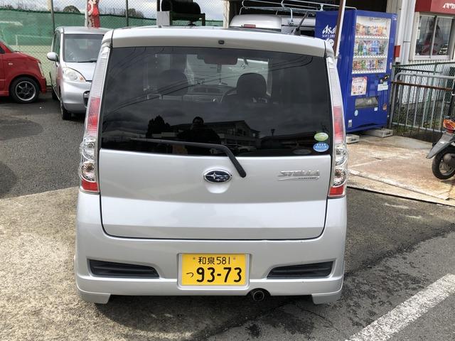 「スバル」「ステラ」「コンパクトカー」「大阪府」の中古車