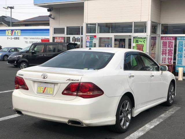 「トヨタ」「クラウンアスリート」「セダン」「栃木県」の中古車
