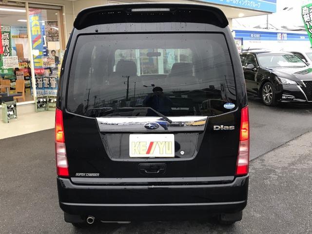 「スバル」「サンバーディアス」「コンパクトカー」「埼玉県」の中古車