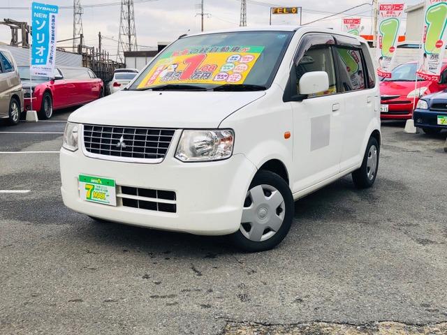 「三菱」「eKワゴン」「コンパクトカー」「福岡県」の中古車