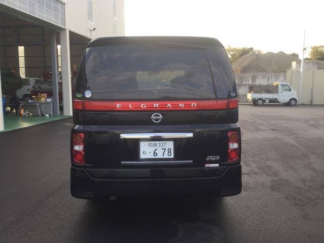 「日産」「エルグランド」「ステーションワゴン」「奈良県」の中古車