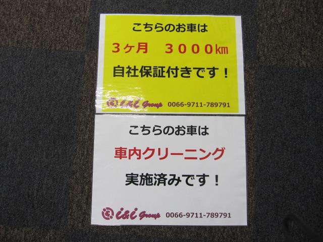 「ハマー」「H2」「SUV・クロカン」「岡山県」の中古車9