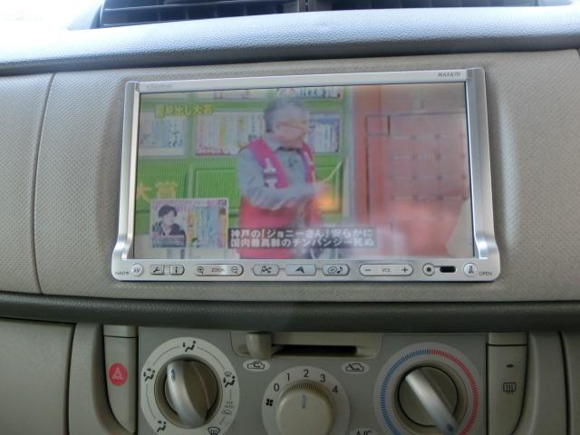 「スバル」「ステラ」「コンパクトカー」「東京都」の中古車9