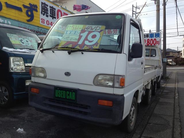 「スバル」「サンバートラック」「トラック」「埼玉県」の中古車