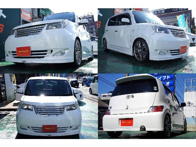 「トヨタ」「bB」「コンパクトカー」「福岡県」の中古車