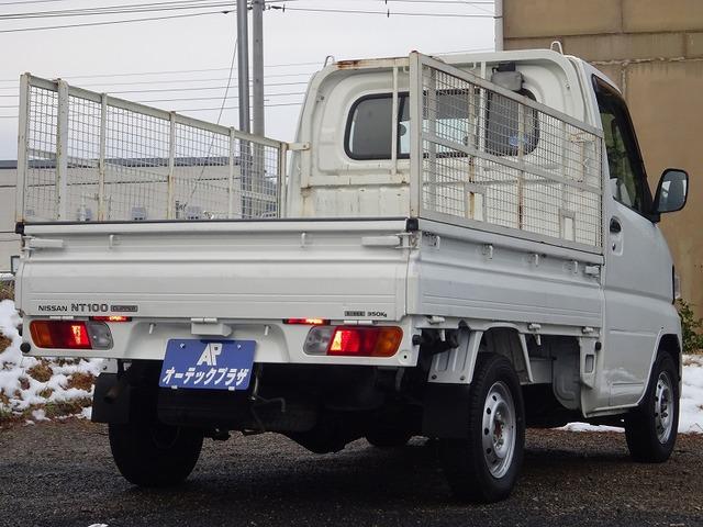 「日産」「クリッパートラック」「トラック」「茨城県」の中古車