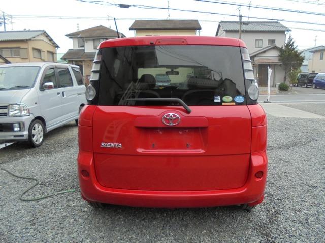 「トヨタ」「シエンタ」「ミニバン・ワンボックス」「静岡県」の中古車