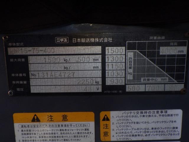 「その他」「その他」「その他」「兵庫県」の中古車