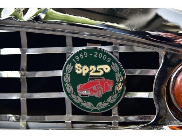 「デイムラー」「SP 250」「オープンカー」「奈良県」の中古車4