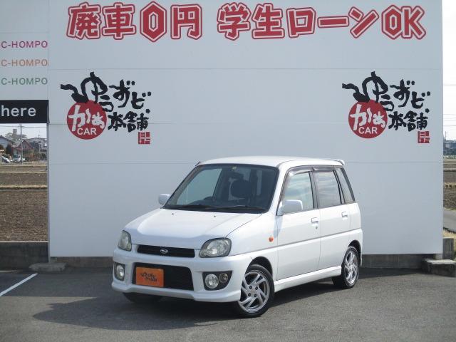 「スバル」「プレオ」「コンパクトカー」「愛知県」の中古車8