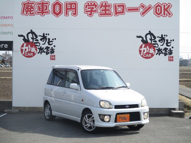 「スバル」「プレオ」「コンパクトカー」「愛知県」の中古車7