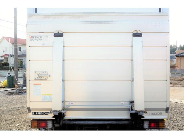 「マツダ」「タイタン」「トラック」「栃木県」の中古車10