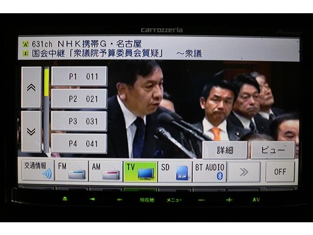 「ハマー」「H2」「SUV・クロカン」「愛知県」の中古車10