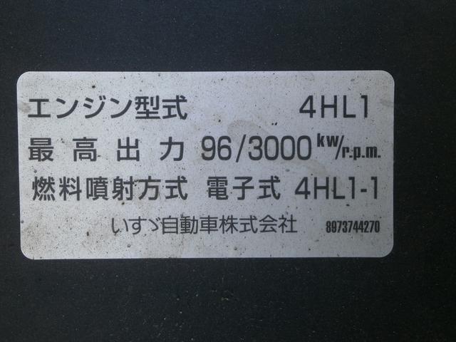 「マツダ」「タイタン」「トラック」「神奈川県」の中古車10