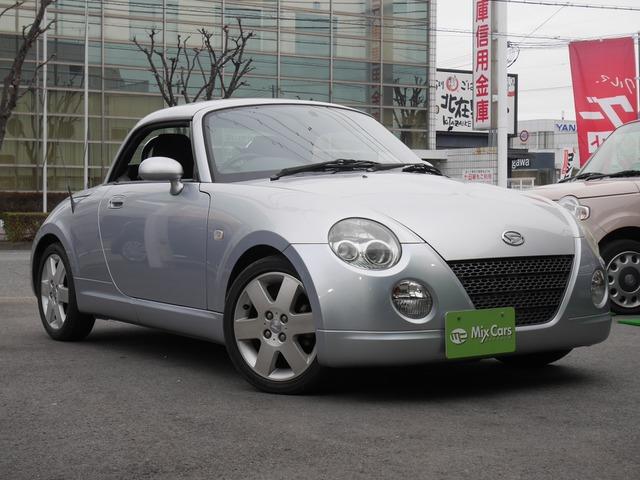 「ダイハツ」「コペン」「オープンカー」「兵庫県」の中古車