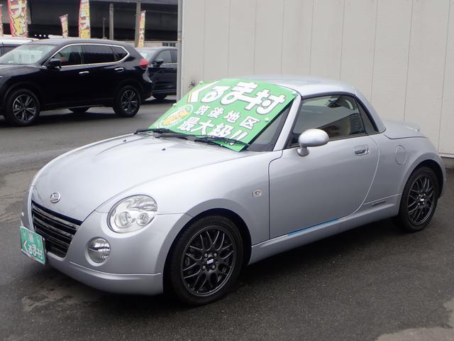 「ダイハツ」「コペン」「オープンカー」「福岡県」の中古車