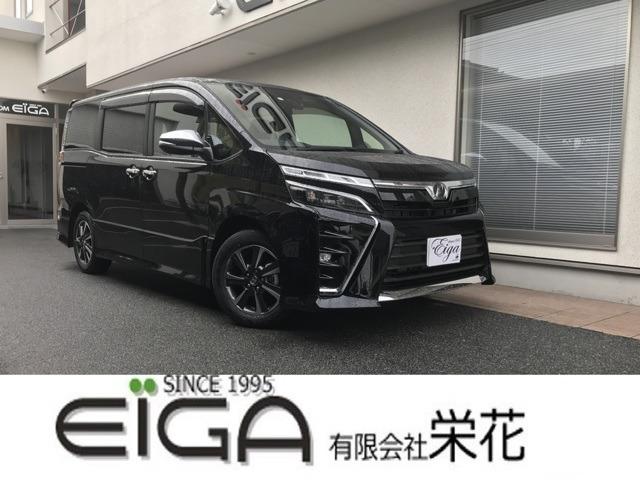 「トヨタ」「ヴォクシー」「ミニバン・ワンボックス」「兵庫県」の中古車