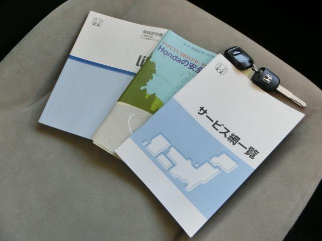 「ホンダ」「ライフ」「軽自動車」「東京都」の中古車9