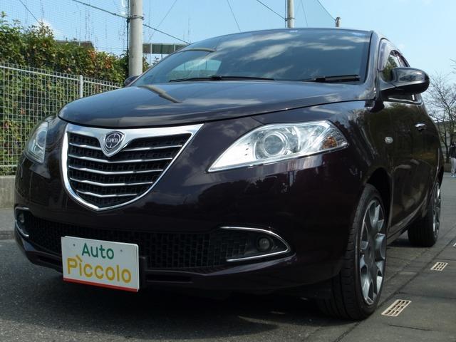 「クライスラー」「イプシロン」「コンパクトカー」「埼玉県」の中古車