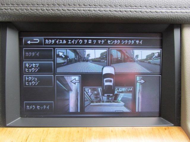 「ランドローバー」「ディスカバリー4」「ステーションワゴン」「神奈川県」の中古車