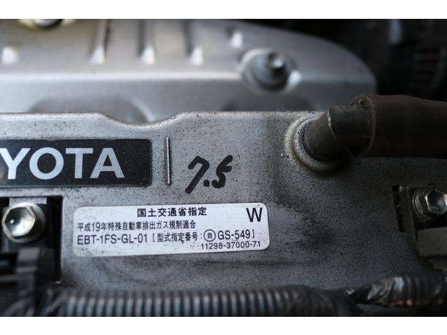 「トヨタ」「その他」「その他」「大阪府」の中古車5