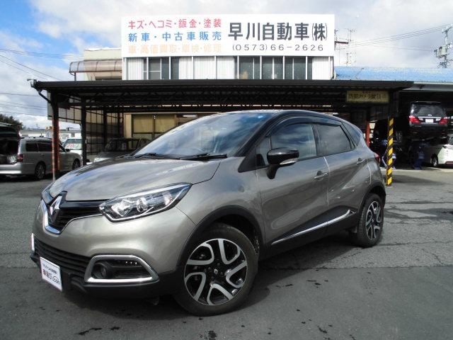 「ルノー」「キャプチャー」「SUV・クロカン」「岐阜県」の中古車