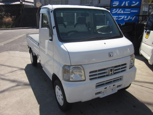 「ホンダ」「アクティトラック」「トラック」「大阪府」の中古車