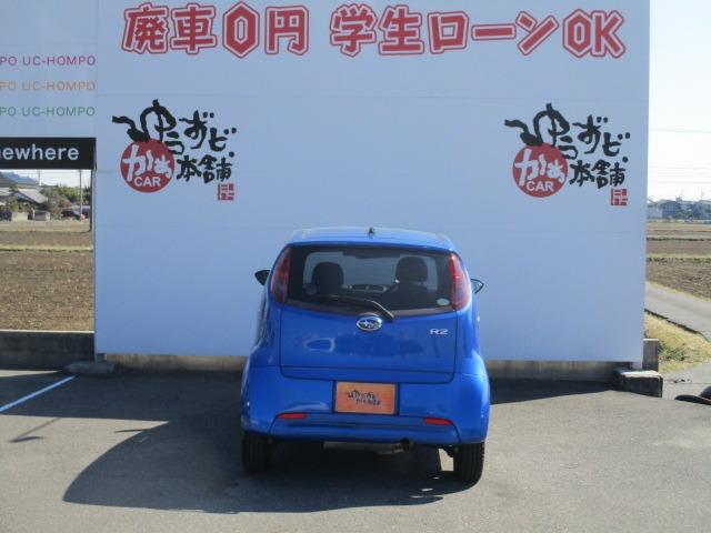 「スバル」「R2」「コンパクトカー」「愛知県」の中古車4