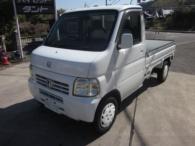 「ホンダ」「アクティトラック」「トラック」「大阪府」の中古車5