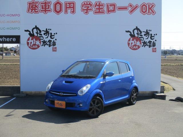 「スバル」「R2」「コンパクトカー」「愛知県」の中古車8