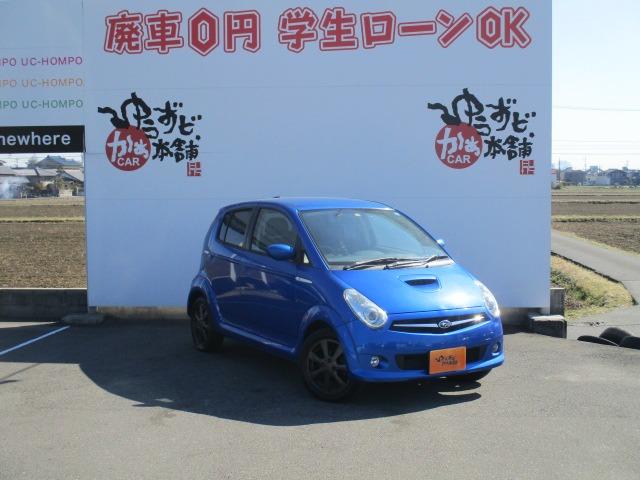 「スバル」「R2」「コンパクトカー」「愛知県」の中古車7