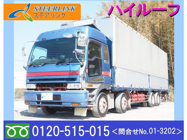 「その他」「ギガ」「トラック」「千葉県」の中古車
