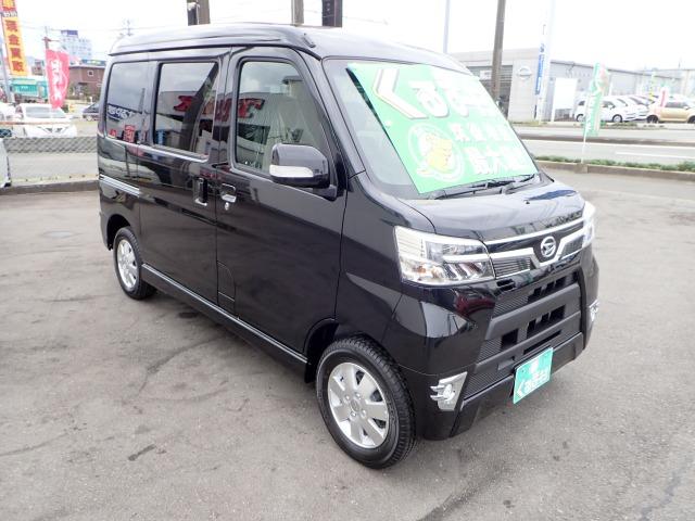 「ダイハツ」「アトレーワゴン」「コンパクトカー」「福岡県」の中古車4