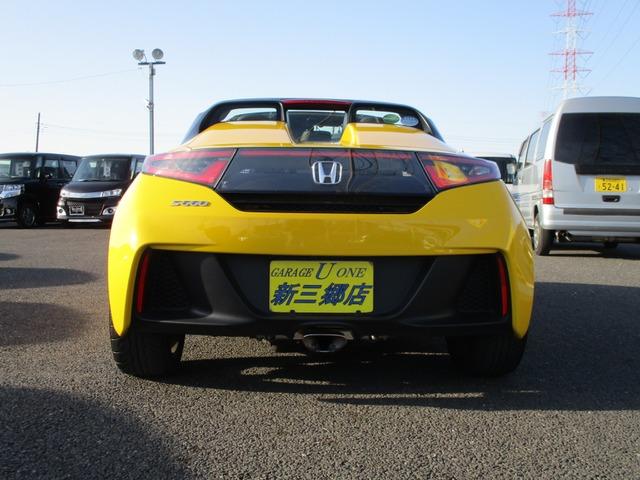 「ホンダ」「S660」「オープンカー」「埼玉県」の中古車
