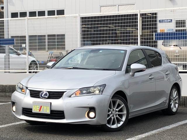 「レクサス」「CT200h」「コンパクトカー」「宮城県」の中古車