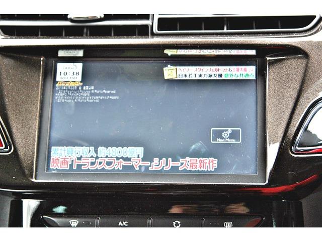 「シトロエン」「DS3」「コンパクトカー」「愛知県」の中古車5