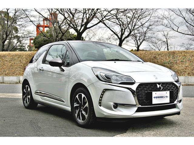 「シトロエン」「DS3」「コンパクトカー」「愛知県」の中古車