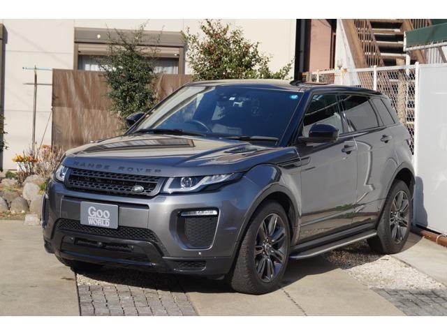「ランドローバー」「レンジローバーイヴォーク」「SUV・クロカン」「愛知県」の中古車