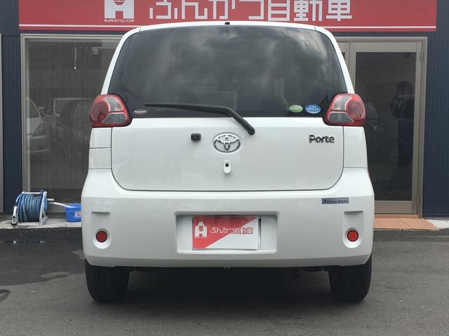 「トヨタ」「ポルテ」「コンパクトカー」「大阪府」の中古車2