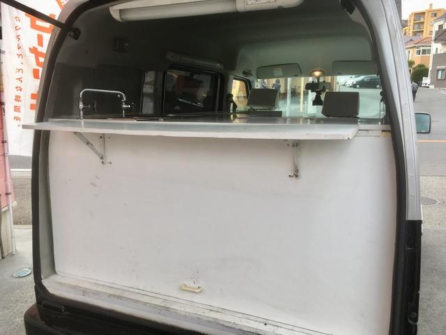 「マツダ」「スクラム」「コンパクトカー」「神奈川県」の中古車9