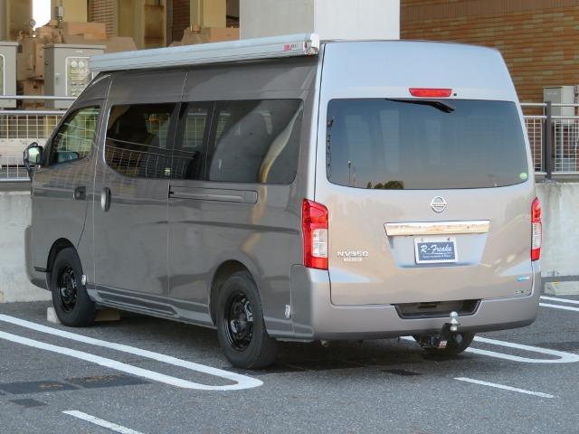 「日産」「NV350キャラバン」「商用車」「埼玉県」の中古車3