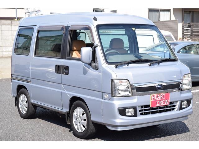「スバル」「サンバーディアス」「軽自動車」「千葉県」の中古車5