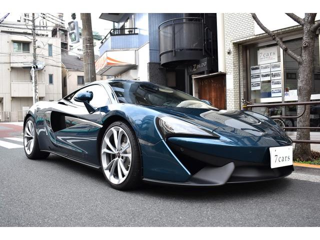 「マクラーレン」「540Cクーペ」「クーペ」「東京都」の中古車