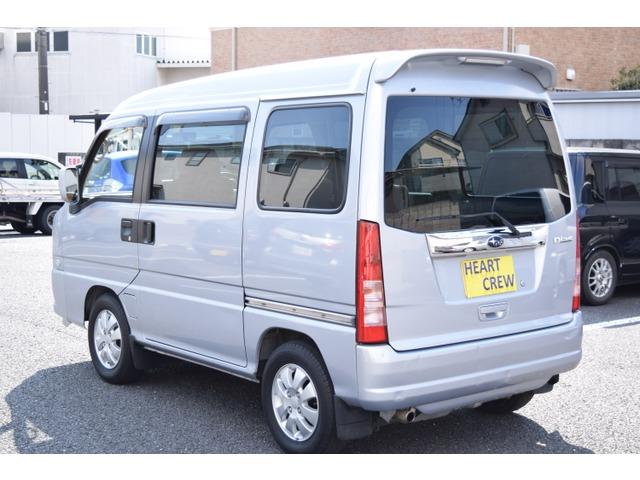 「スバル」「サンバーディアス」「軽自動車」「千葉県」の中古車6