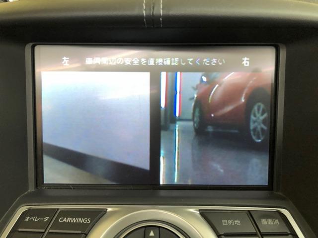 「日産」「フェアレディZロードスター」「オープンカー」「福岡県」の中古車