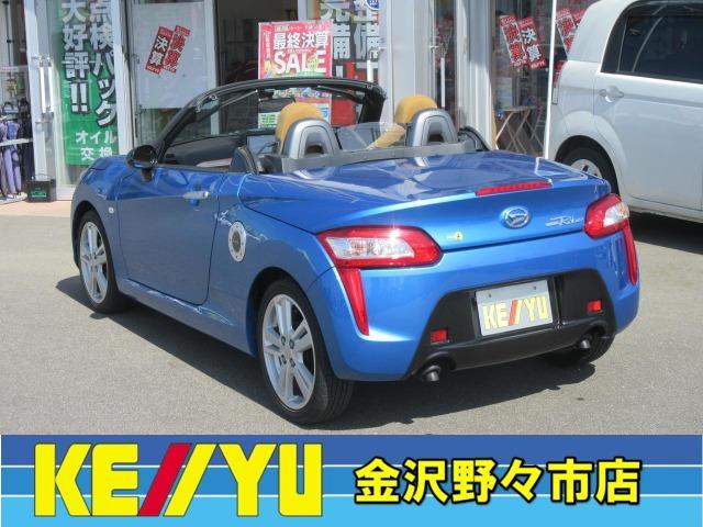 「ダイハツ」「コペン」「オープンカー」「石川県」の中古車