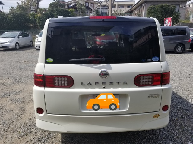 「日産」「ラフェスタ」「ステーションワゴン」「神奈川県」の中古車3