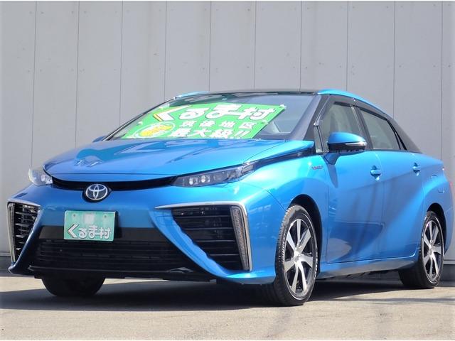 MIRAI(トヨタ) ベースモデル 中古車画像