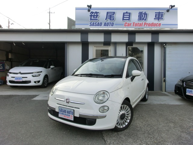 「フィアット」「500」「コンパクトカー」「三重県」の中古車